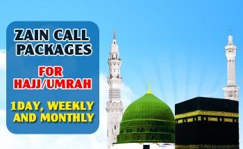 Zain-Call-Packages