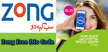 Zong-Free-IMO-Code