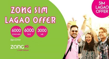 zong-sim-lagao-offer