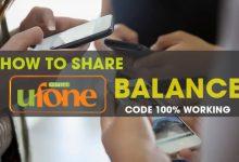 How To Share Ufone Balance