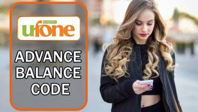 Ufone Advance Balance Code-min