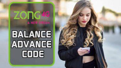 Zong Balance Advance Code