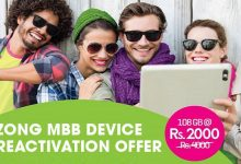 Zong MBB Device Reactivation Offer