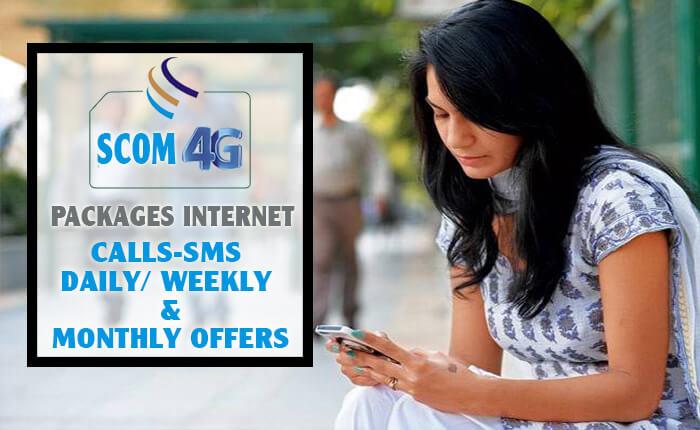 SCOM Packages Internet