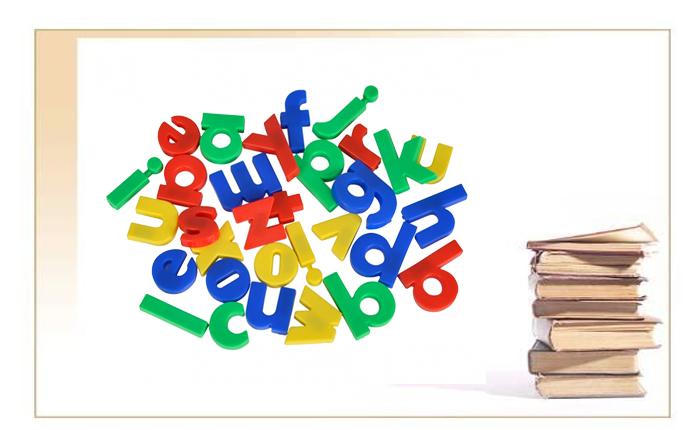 happy Grammar Day