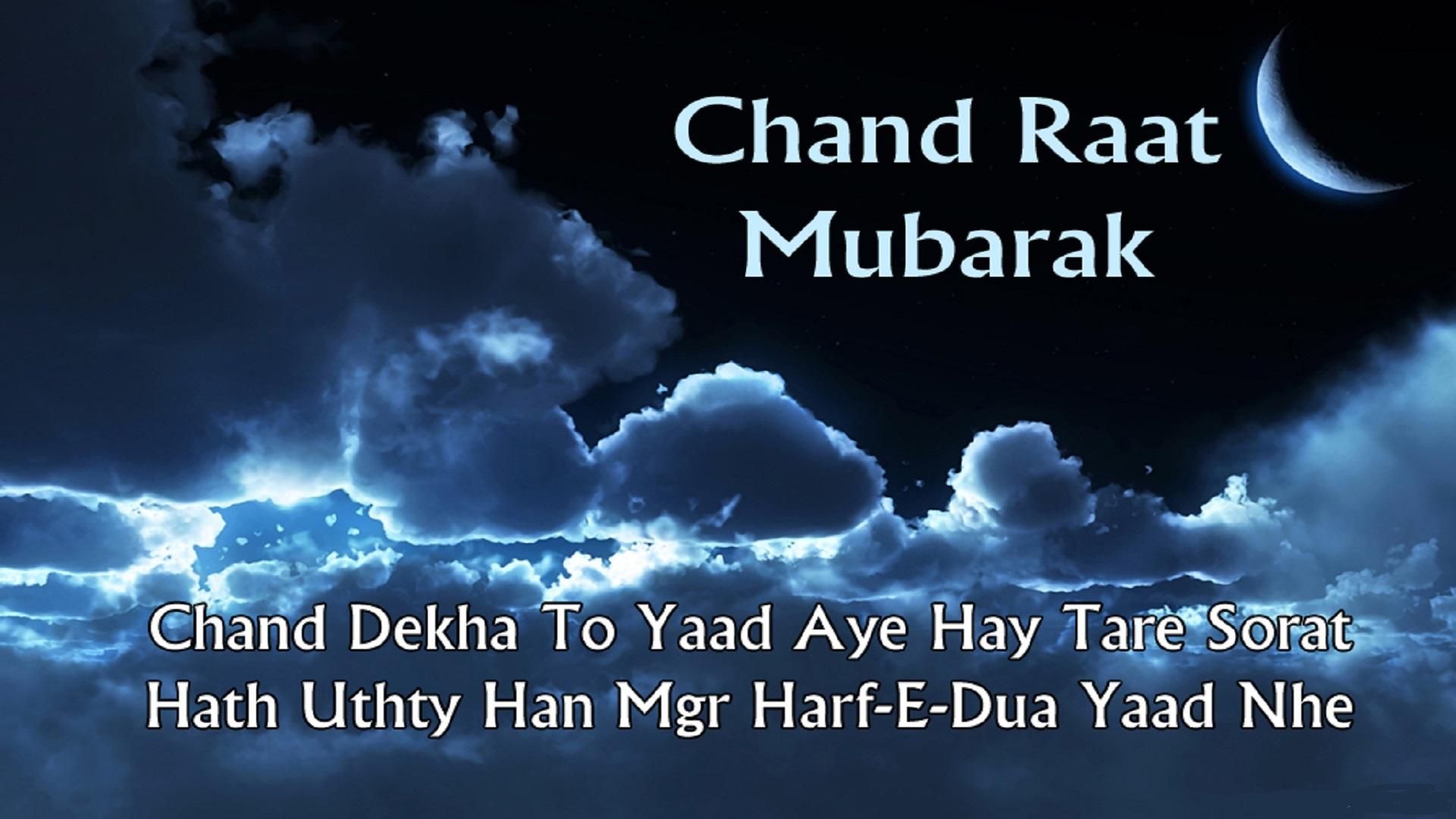 Chand Raat Mubarak Wallpapers 1