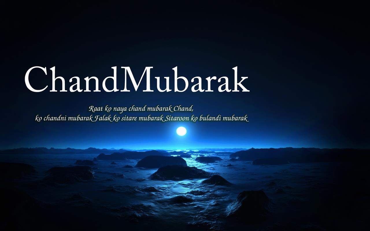 Chand Raat Mubarak Wallpapers 4