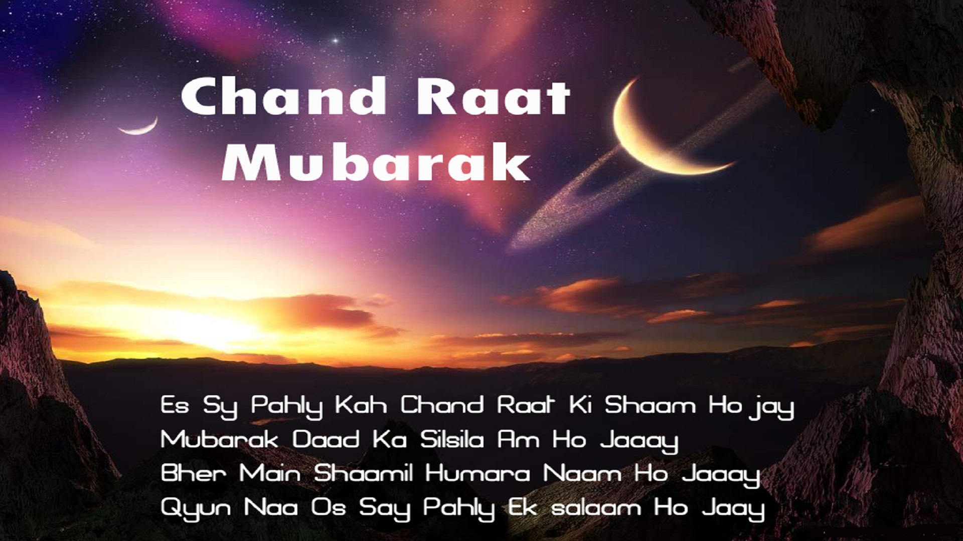 Chand Raat Mubarak Wallpapers 5