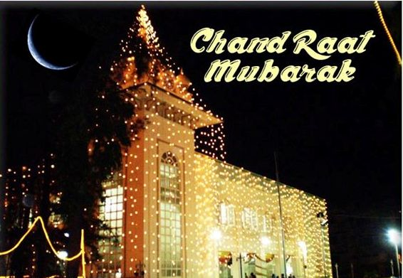 Chand Raat Mubarak Wallpapers 6