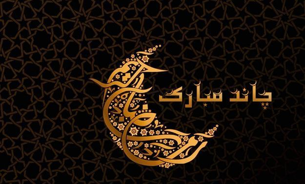 Chand Raat Mubarak Wallpaper, Quotes, Status, Dp, And Greetings