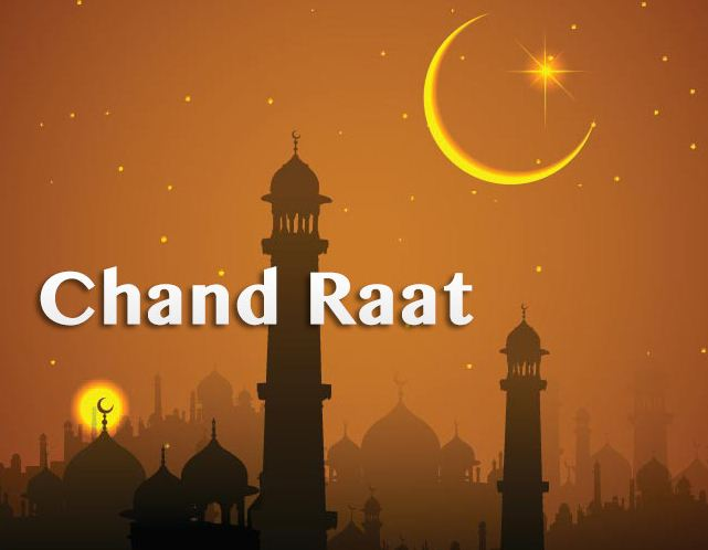 Chand Raat Mubarak Wallpapers 8