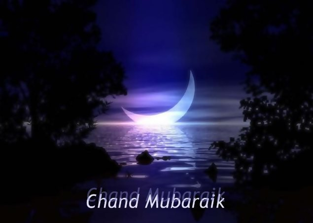 Chand Raat Mubarak Wallpapers 9
