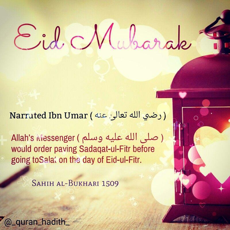 Eid Mubarak Hadith 1