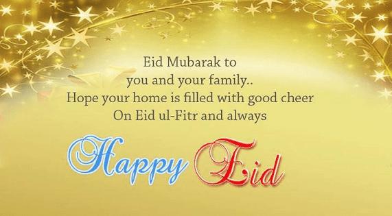 Eid Mubarak Hadith 2