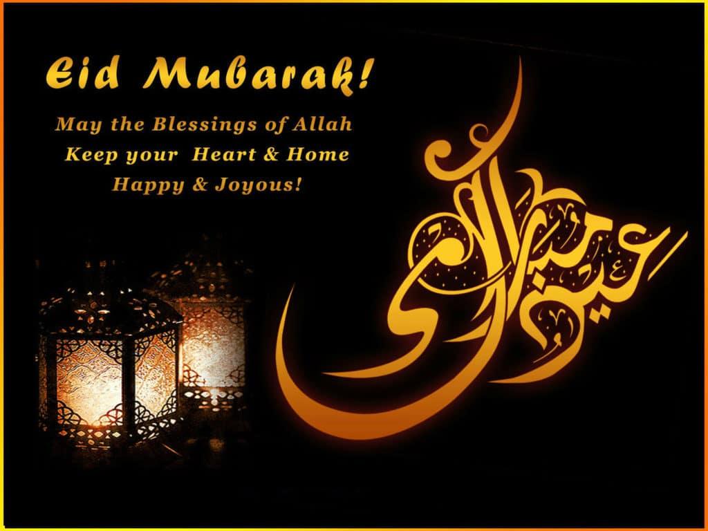 Eid Mubarak Quotes 2
