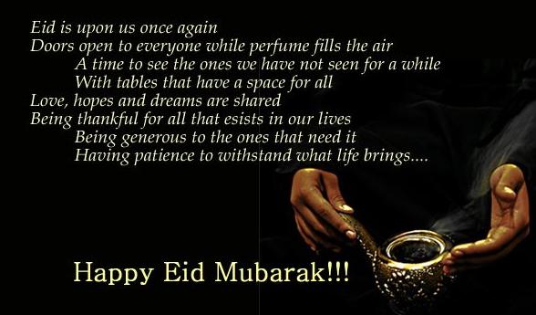 Eid Mubarak Quotes 3