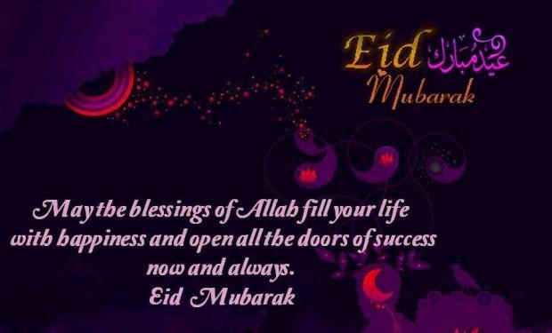 Eid Mubarak Quotes 4