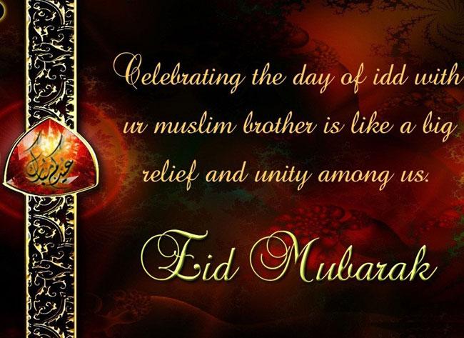 Eid Mubarak Quotes 5