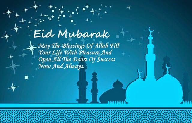 Eid Mubarak Quotes for Family 1