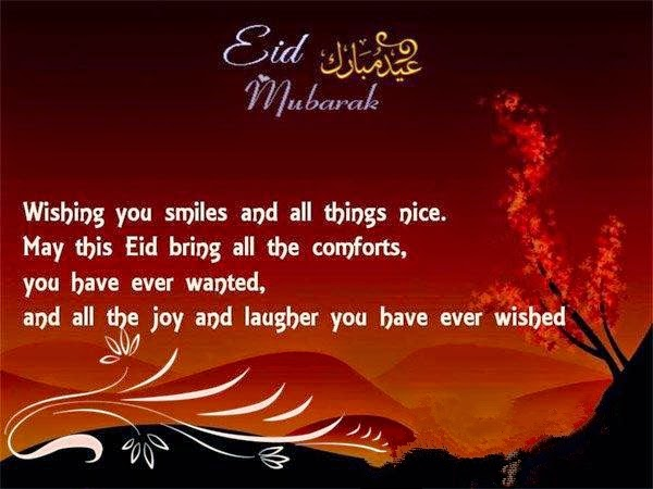 Eid Mubarak Quotes for Family 3