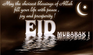 Eid Mubarak Quotes for Family 4