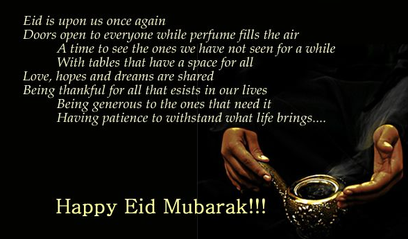 Eid Mubarak Quotes for Family 5