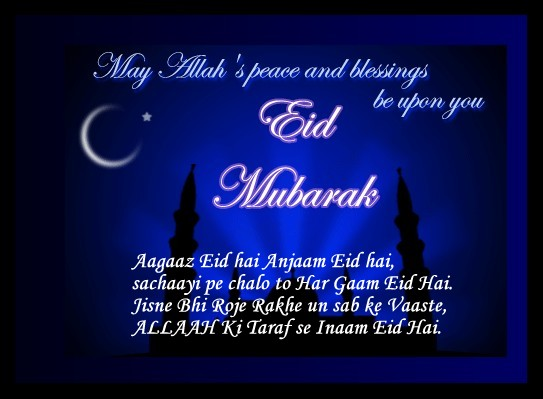 Eid Mubarak SMS and Messages 1