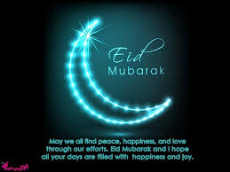 Eid Mubarak SMS and Messages 2