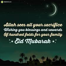 Eid Mubarak SMS and Messages 3