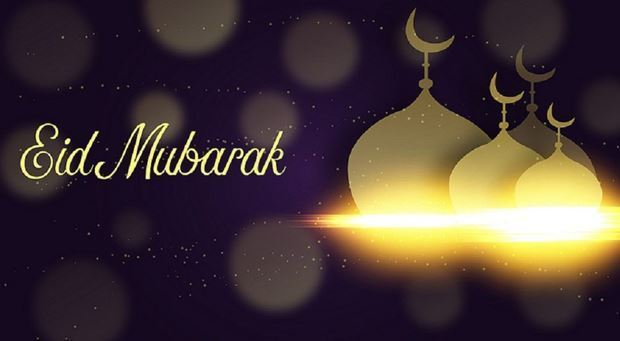 Eid Mubarak SMS and Messages 4