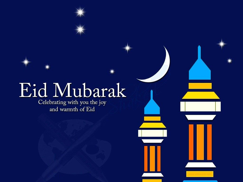 Eid Mubarak SMS and Messages 5