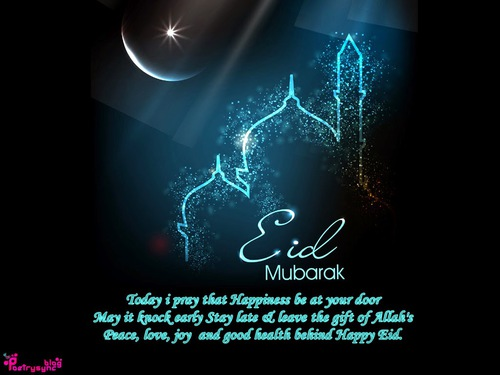 Eid Mubarak SMS and Messages 6