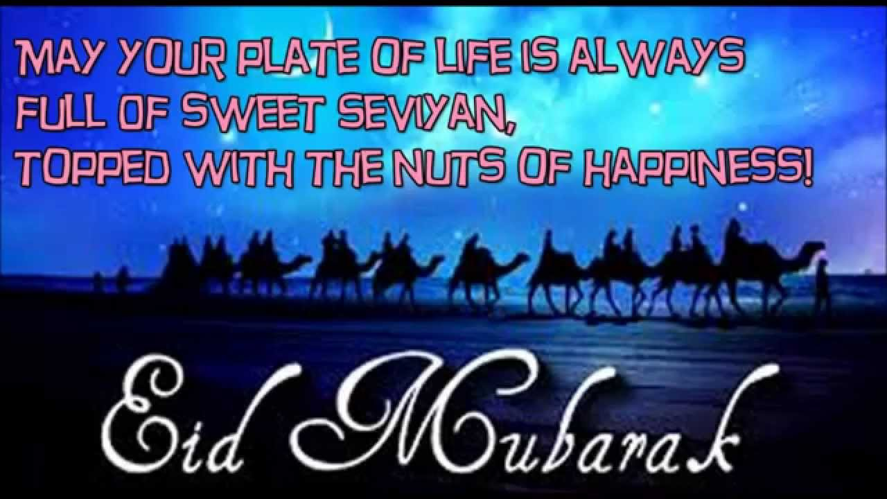 Eid Mubarak quotes for friends 3