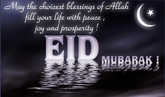 Eid Mubarak statuses 2