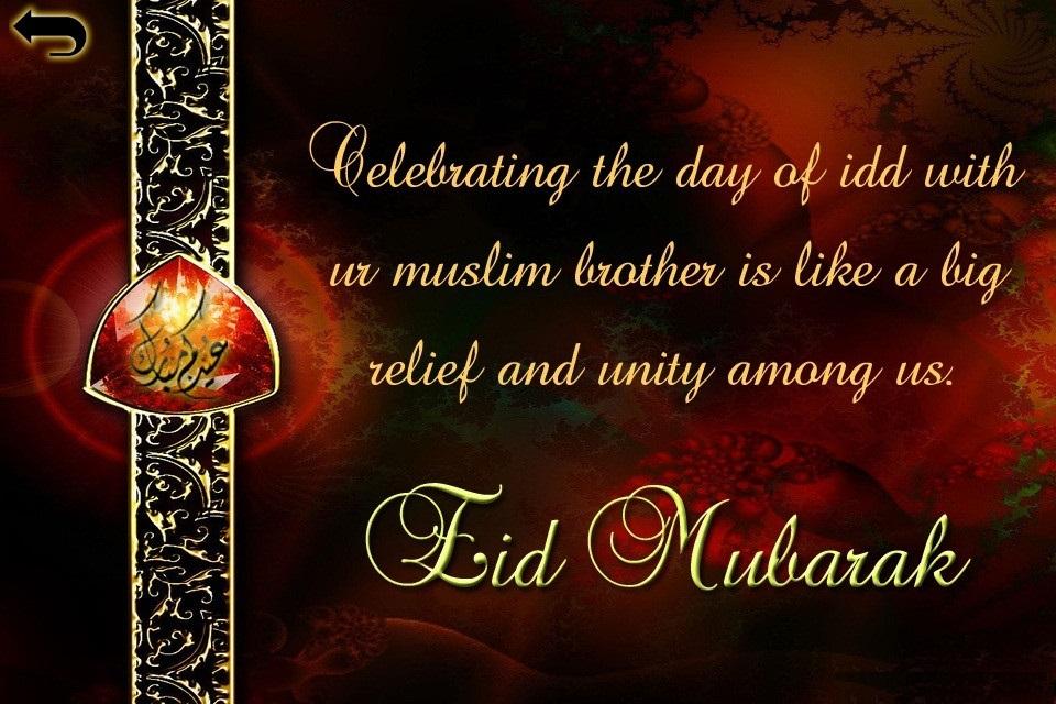 Eid Mubarak statuses 4