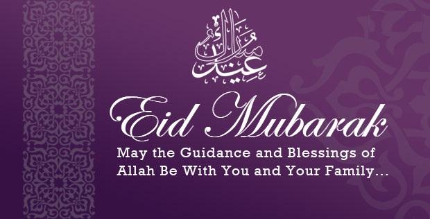 Eid Mubarak statuses 5