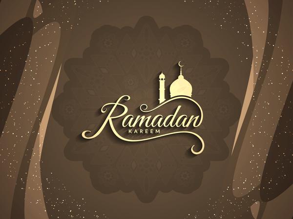 Mahe-e-Ramadan Status 3