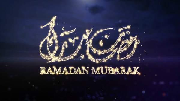 Mahe-e-Ramadan Status 4