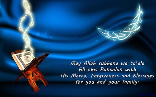 Ramadan Kareem Wallpaper 1