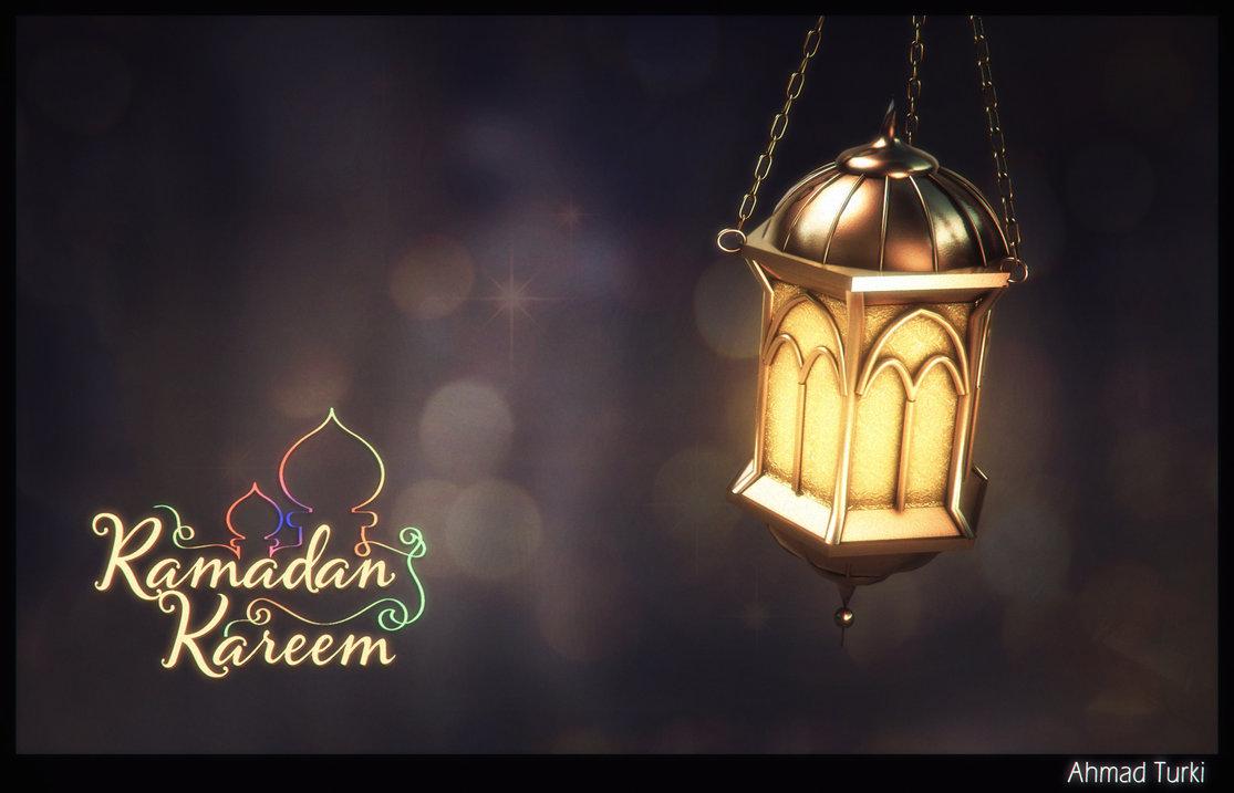 Ramadan Kareem Wallpaper 2