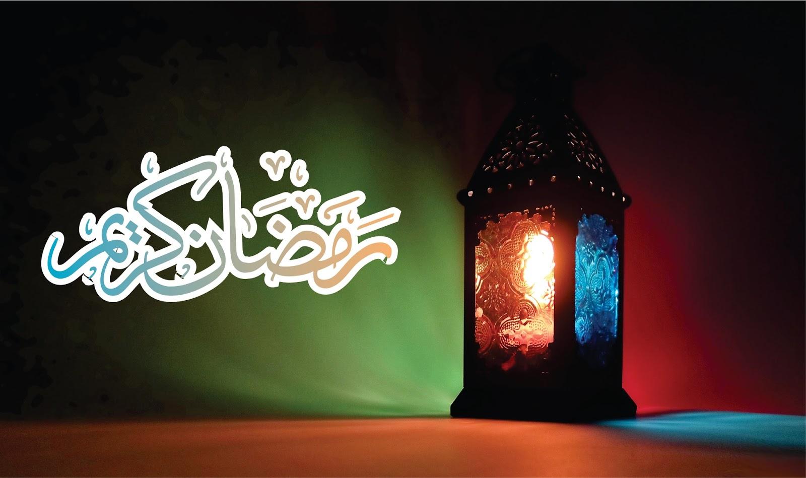 Ramadan Kareem Wallpaper 5