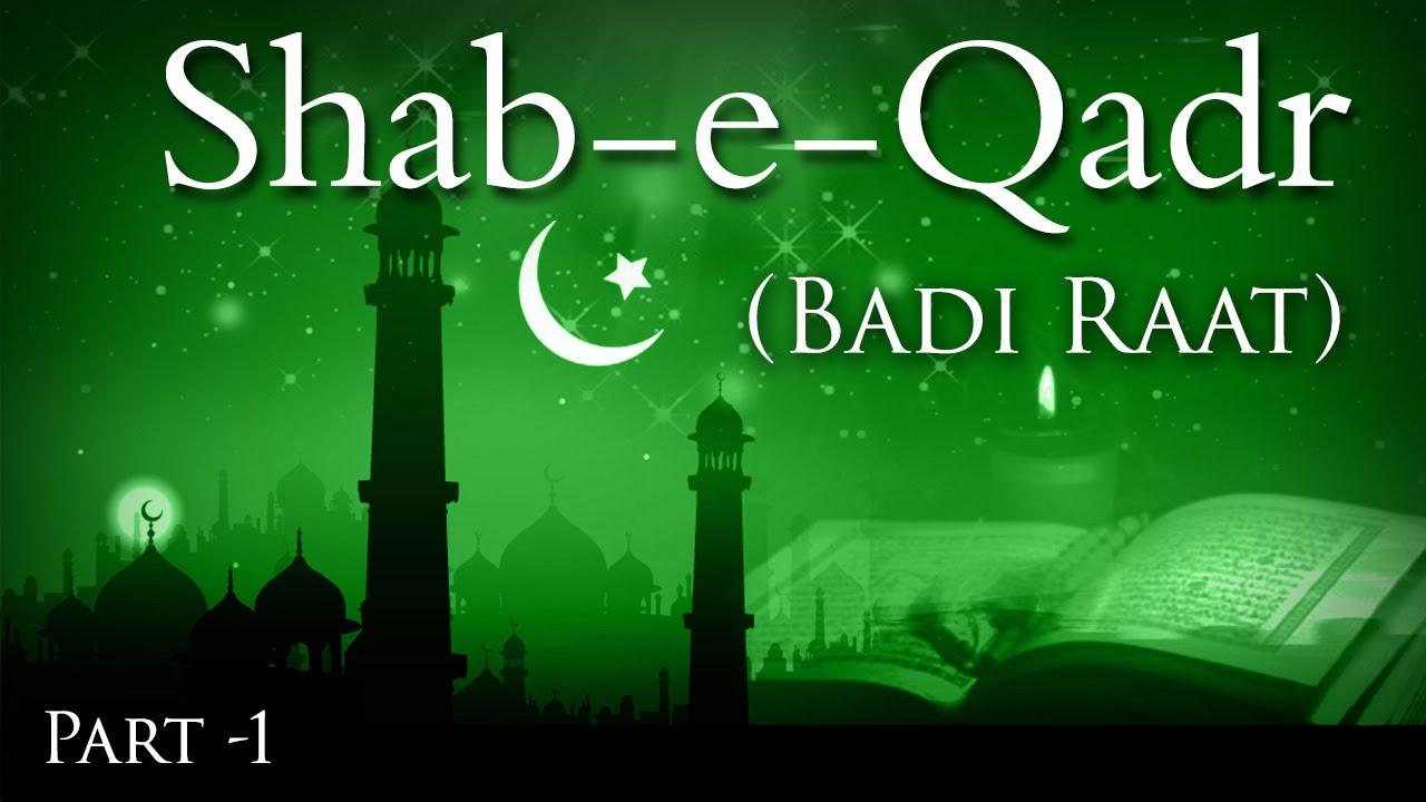 Shab-e-Qadar Images 3