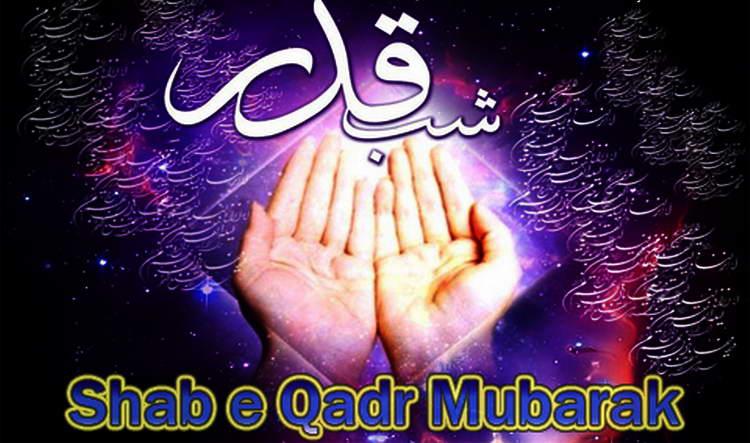 Shab-e-Qadar Images 6