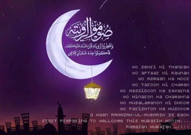 Shab-e-Qadar Quotes 3