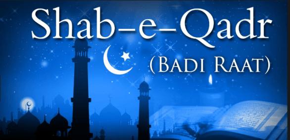 Shab-e-Qadar Quotes 6