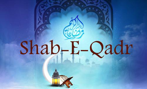Shab-e-Qadar Quotes 7