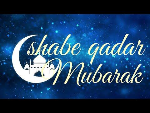 Shab-e-Qadar Status 1