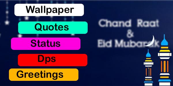 Chand Raat Mubarak Wallpaper, Quotes, Status, Dp, And Greetings