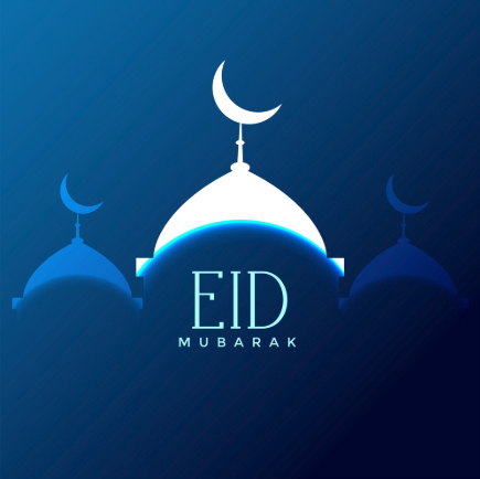 Eid Mubarak Greetings (3)