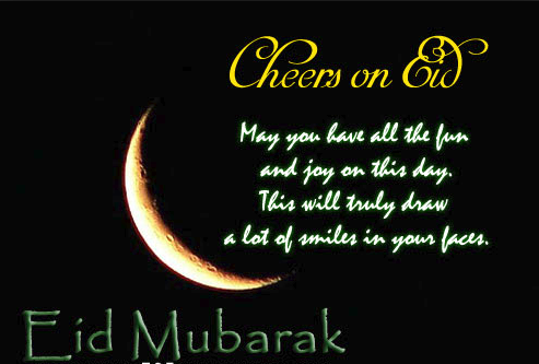 Eid Mubarak Greetings (5)